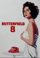 Баттерфилд8