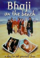 Бхаджи на пляже