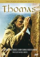 Друзья Иисуса – Фома