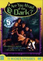 Боишься ли ты темноты?, 1990