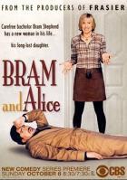 Брэм и Элис