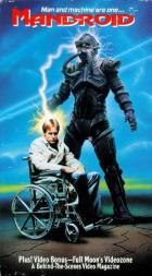 Человек-робот