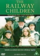 Дети дороги