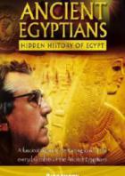 Discovery: Неизвестная история Египта