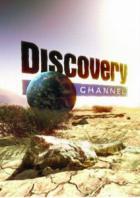 Discovery Science. Любопытно. Разве Бог создал Вселенную?