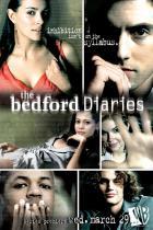 Дневники Бедфорда