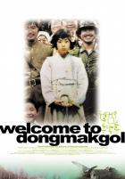 Добро пожаловать в Донгмакгол