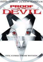 Доказательство Дьявола