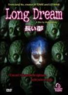 Долгий сон
