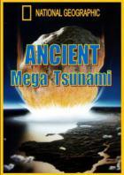 Древние мега-цунами