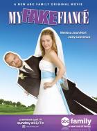Фальшивая свадьба, 2009