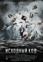 «Другая Я» / 2013