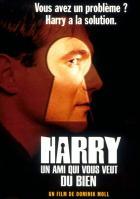 Гарри – друг, который желает Вам добра