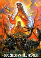Годзилла против Разрушителя