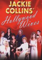 Голливудские жены