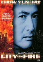 Город в огне