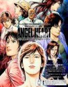 Городской охотник: Сердце ангела