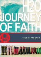 H2O - Путешествие веры