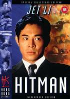 Хитмэн, 1998