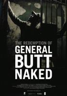 Искупление голозадого генерала