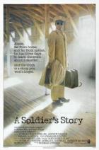 История солдата