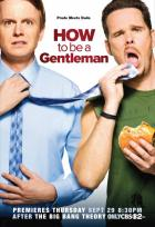 Как стать джентельменом