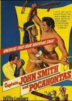 Капитан Джон Смит и Покахонтас