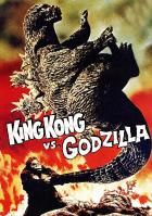 Кинг Конг против Годзиллы