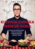 Китайская кухня с Гоком