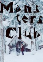 Клуб монстров