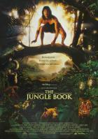 Книга джунглей, 1994