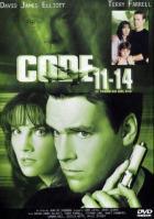 Код 11-14