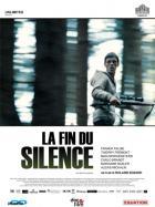 Конец молчания