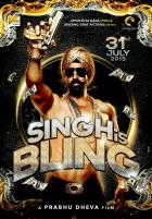 Король Сингх2