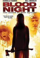 Кровавая ночь