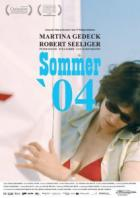 Лето 2004 года
