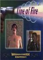 Линия огня