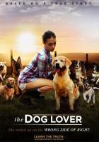 Любительница собак