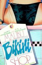 Магазин бикини в Малибу