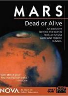 Марс. Живой или мертвый