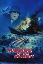 Миссия акулы