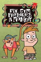 Мой друг – обезьянка