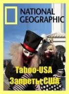 National Geographic. Табу США