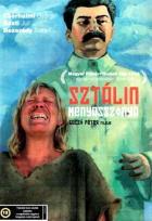 Невеста Сталина