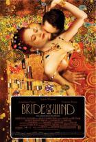 Невеста ветра