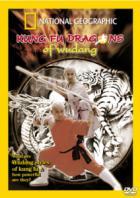 НГО: Кунг-Фу мастера и их тайны. Драконы с горы Вудан