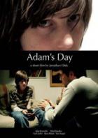 Один день из жизни Адама