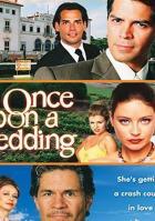 Однажды на свадьбе