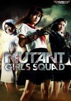 Отряд девушек-мутантов