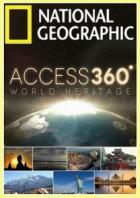 Панорама 360°. Объект всемирного наследия